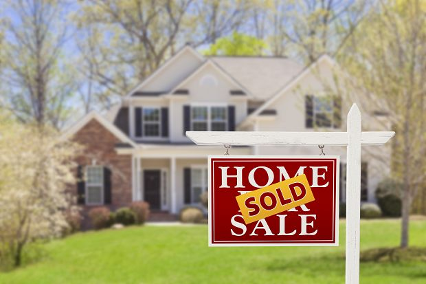 Low Inventory Levels Make This a Great Time to Sell Your Home